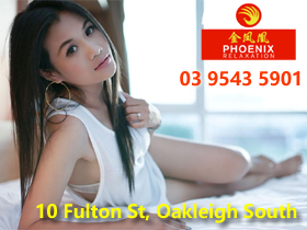 Melbourne brothel adult service Phoenix Relaxation