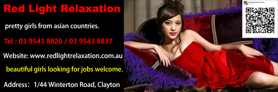 Melbourne Adult Service Melbourne brothel Red Light Relaxation