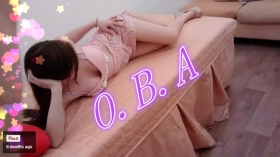 O.B.A Massage Sauna thumbnail version 1